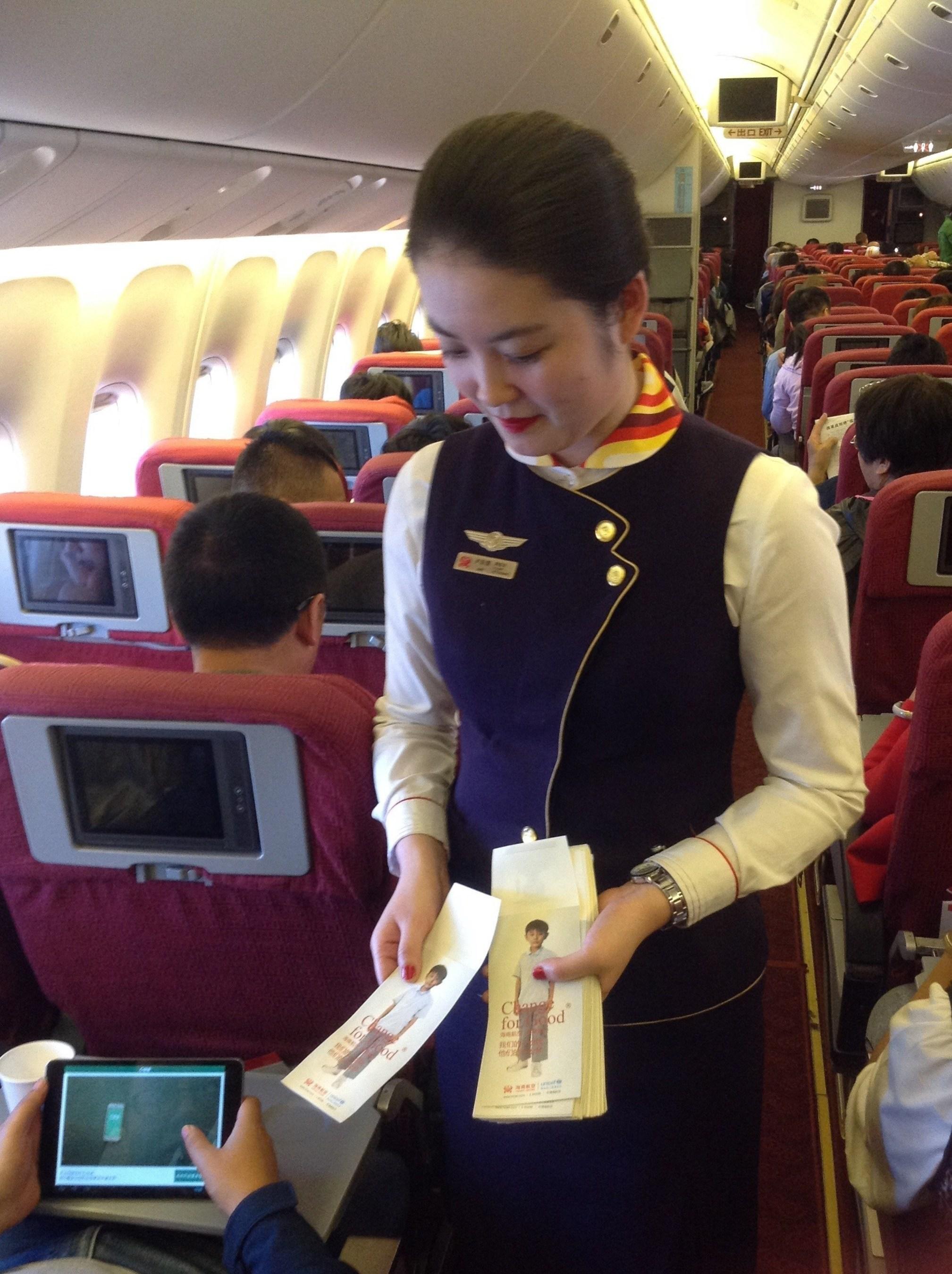 Hainan Airlines dehnt sein Change for Good Programm auf weitere 16 Routen aus