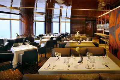 PRNewswire, London, 23 Jan. DUBAI, UAE - World's Highest Restaurant 'At.mosphere' Opens in Burj Khalifa, Dubai.  (PRNewsFoto/Emaar Hospitality Group)