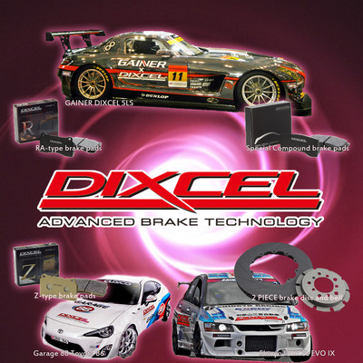 Dixcel Announces Innovative Partnership with RacerLink for Social Media Expansion.  (PRNewsFoto/RacerLink)