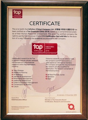 Infinitus (China) receives the certification as Top Employer China 2016