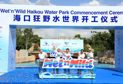 Wet'n'Wild Haikou Commencement Ceremony
