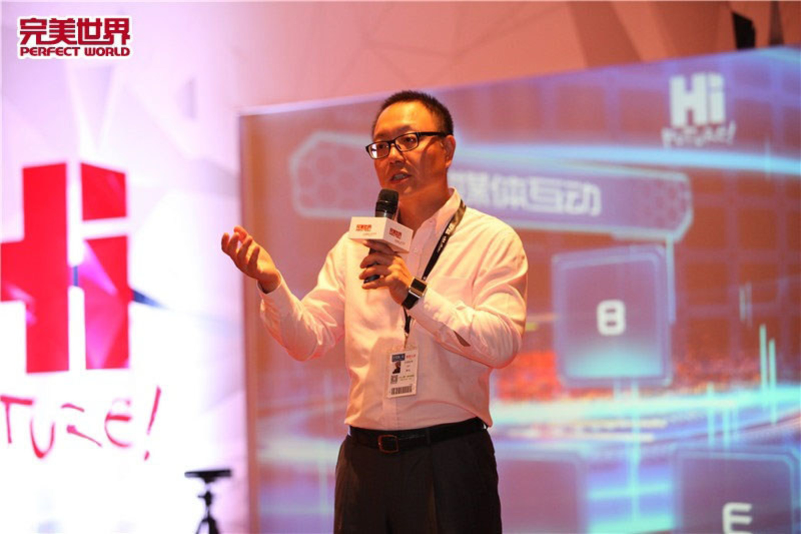 Perfect World CEO Xiao Hong says, the company's new generation Internet technology has achieved initial results (PRNewsFoto/Beijing Perfect World Network...)