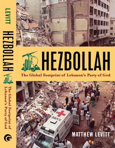 Book cover. (PRNewsFoto/American Islamic Congress) (PRNewsFoto/AMERICAN ISLAMIC CONGRESS)