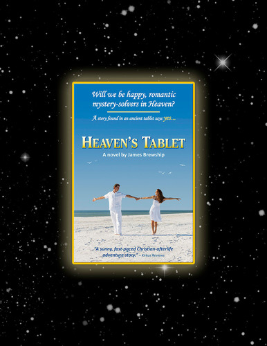 Heaven's Tablet Cover. (PRNewsFoto/Jasa Books) (PRNewsFoto/JASA BOOKS)