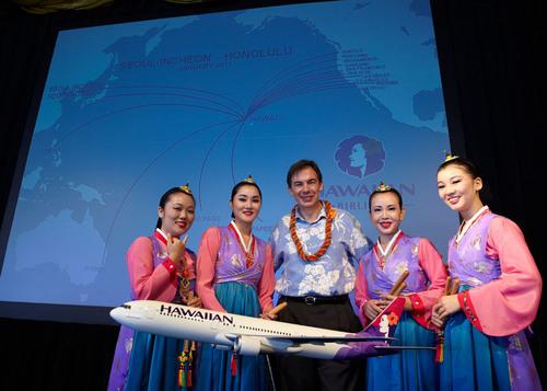 Hawaiian Launching New Service to Seoul-Incheon