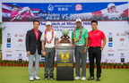 Prize Presentation for The Match at Mission Hills--Tiger Vs. Rory.  (PRNewsFoto/Mission Hills China)