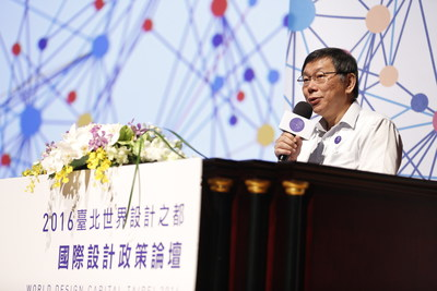 Opening Remarks by Mayor of Taipei City Ko Wen-je at the International Design Policy Conference held at the Taipei International Convention Center.