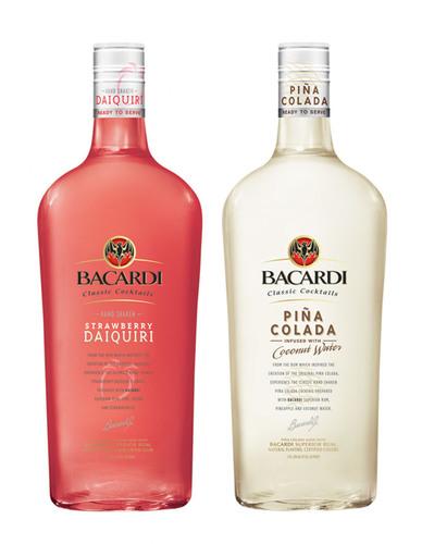 Entertain this holiday season with Bacardi Classic Cocktails, www.BACARDI.com.  (PRNewsFoto/Bacardi U.S.A., ...