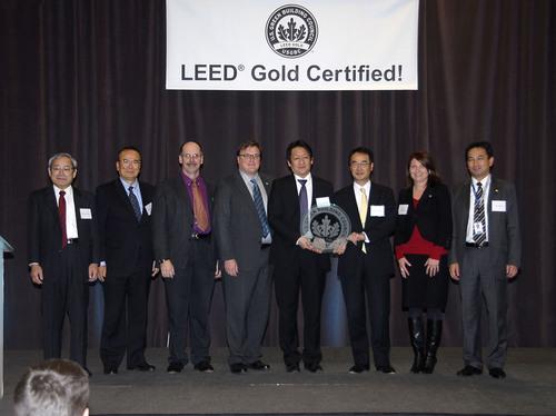 Daikin McQuay Research Center Earns LEED® Gold Certification