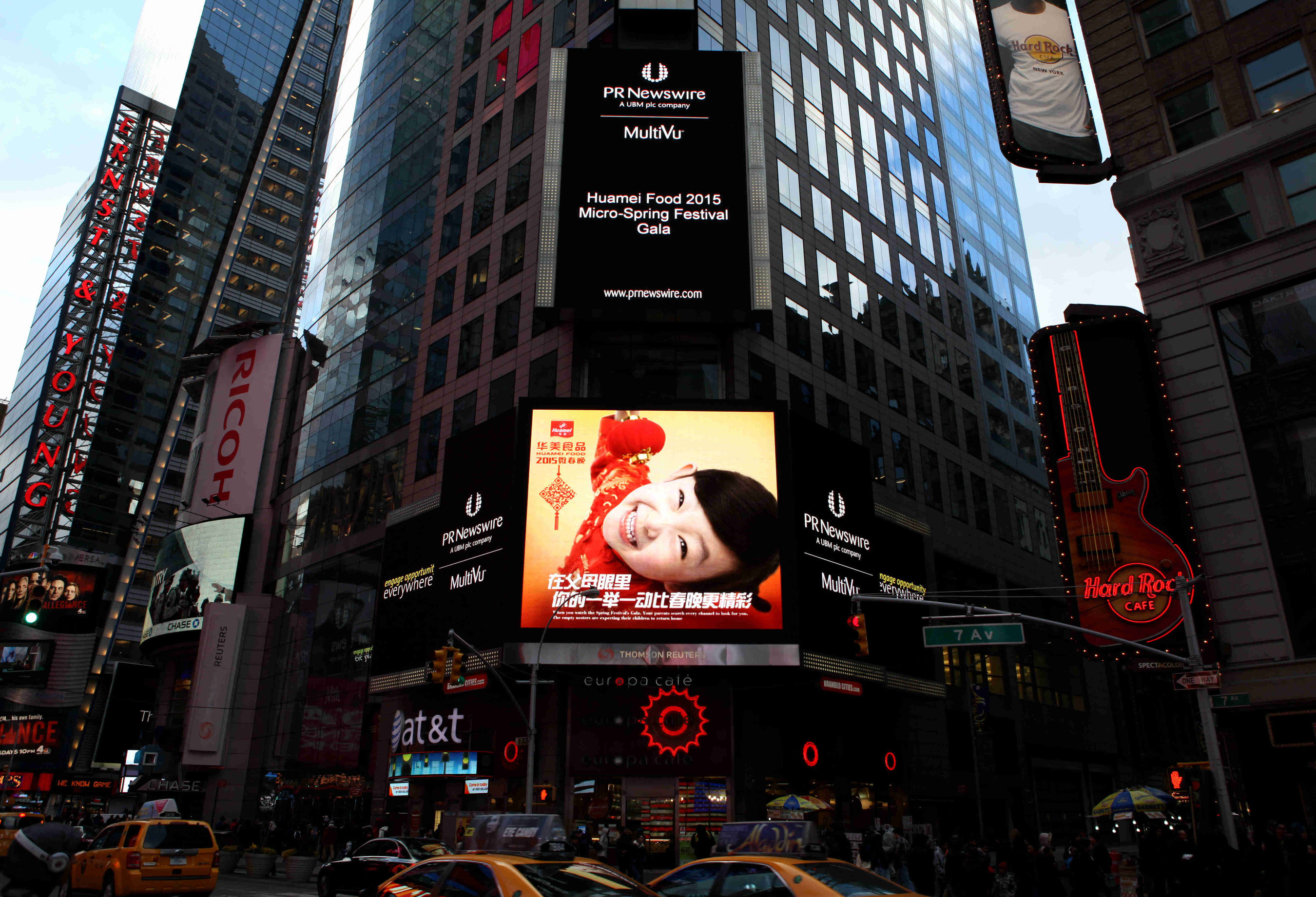 The poster of Huamei 2015 spring festivel gala launch times square