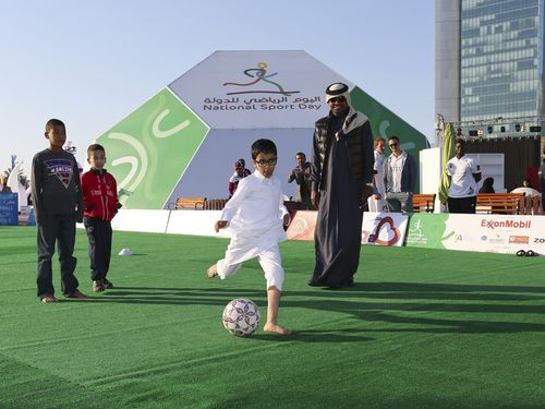 QATAR NATIONAL SPORT DAY 2014: Qatar Prepares for National Sport Day 2014 (PRNewsFoto/Qatar Olympic Committee)