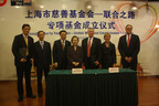United Way Launches Early Childhood Development Initiative in Shanghai
