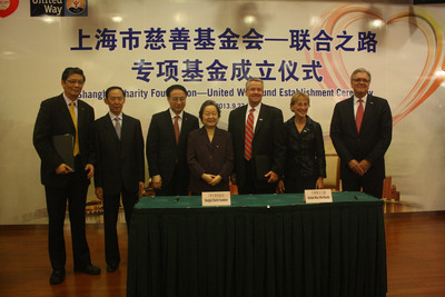 United Way Launches Early Childhood Development Initiative in Shanghai with Shanghai Charity Foundation, collaborating to Boost School Readiness for Migrant Children.  (PRNewsFoto/United Way Worldwide)