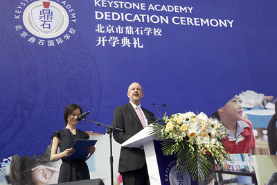 Keystone Community Celebrates the Beginning (PRNewsFoto/Keystone Academy Beijing)