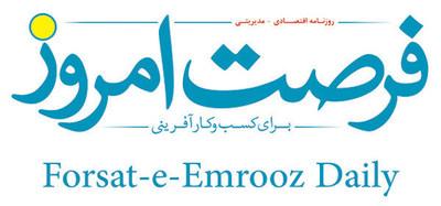 Forsat_Emrooz_Logo