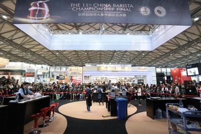 China Barista Championship Final 2014