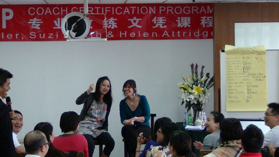 Helen Attridge (right) in China.  (PRNewsFoto/Academy of Coaching and NLP)