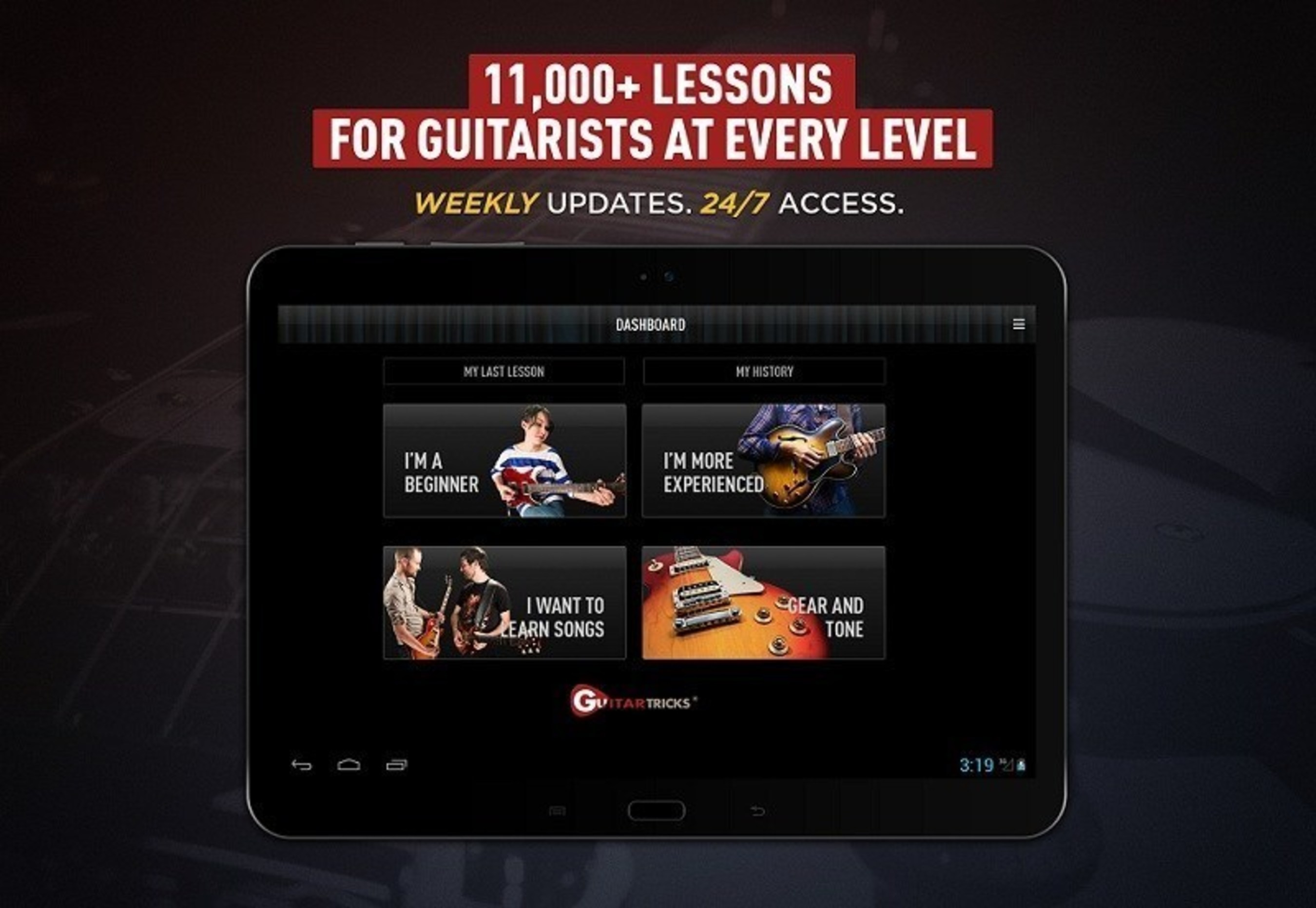 New Guitar Lesson App Offers Most Lessons in the App Store