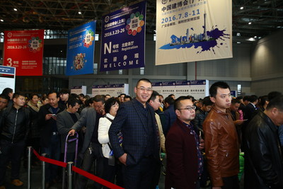 The International Building & Construction Trade Fair 2016 (CBD-IBCTF (Shanghai)) concluded the four-day exhibition from March 23 to 26 at the National Convention & Exhibition Center (Shanghai), Hongqiao