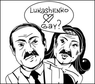 The cartoon has been released by Belarusians in Exile, a New York-based nonprofit founded by Belarusians forced to leave their country because of human rights violations and persecution. It highlights the authoritarian ruler's clampdown on LGBT rights in the former Soviet nation, often called the last dictatorship in Europe.  The human rights organization is calling for increased sanctions against the pariah state.  (PRNewsFoto/Belarusians in Exile)
