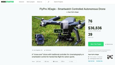 XEagle launched on crowdfunding site Kickstarter