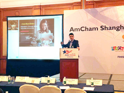Huan Chou, Business Development Director of TutorMing, guided the audience through TutorMing's innovative Mandarin learning platform at AmCham Shanghai's annual Talent Conference. Providing live human-to-human sessions 24/7 online, TutorMing fills the gap of time and distance for keen learners. It has helped many non-Mandarin speakers to break the language barriers that have held them back.