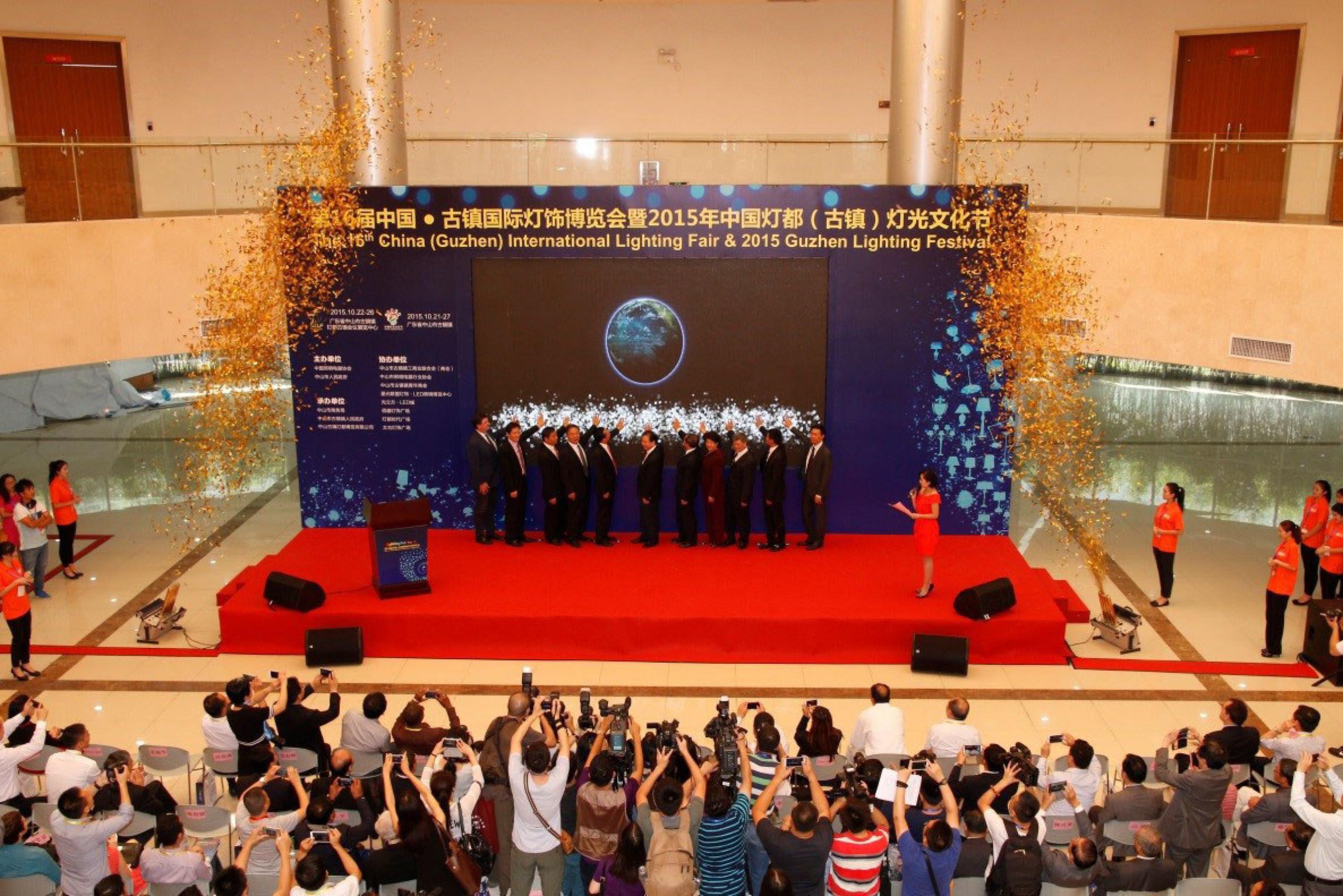Al via oggi la 16° Fiera internazionale della luce di Guzhen in Cina