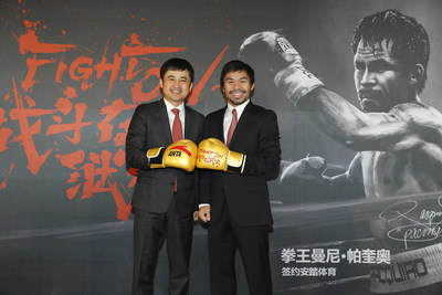 "ANTA officially announced the signing of Pacquiao and introduced the ""FIGHT ON""-themed Pacquiao series."