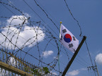 Blighter Ground Surveillance Radars Deployed to Monitor Korean Demilitarised Zone (DMZ)