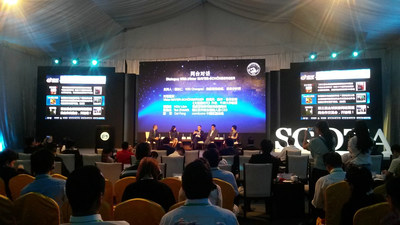 The 3rd Summit of Global Online Travel Agencies Held in Beichuan, Sichuan, China (PRNewsFoto/Tourism Administration of Sic...)