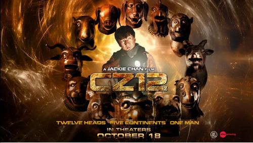 Jackie Chan's CHINESE ZODIAC opens October 18.  (PRNewsFoto/AMC Theatres)