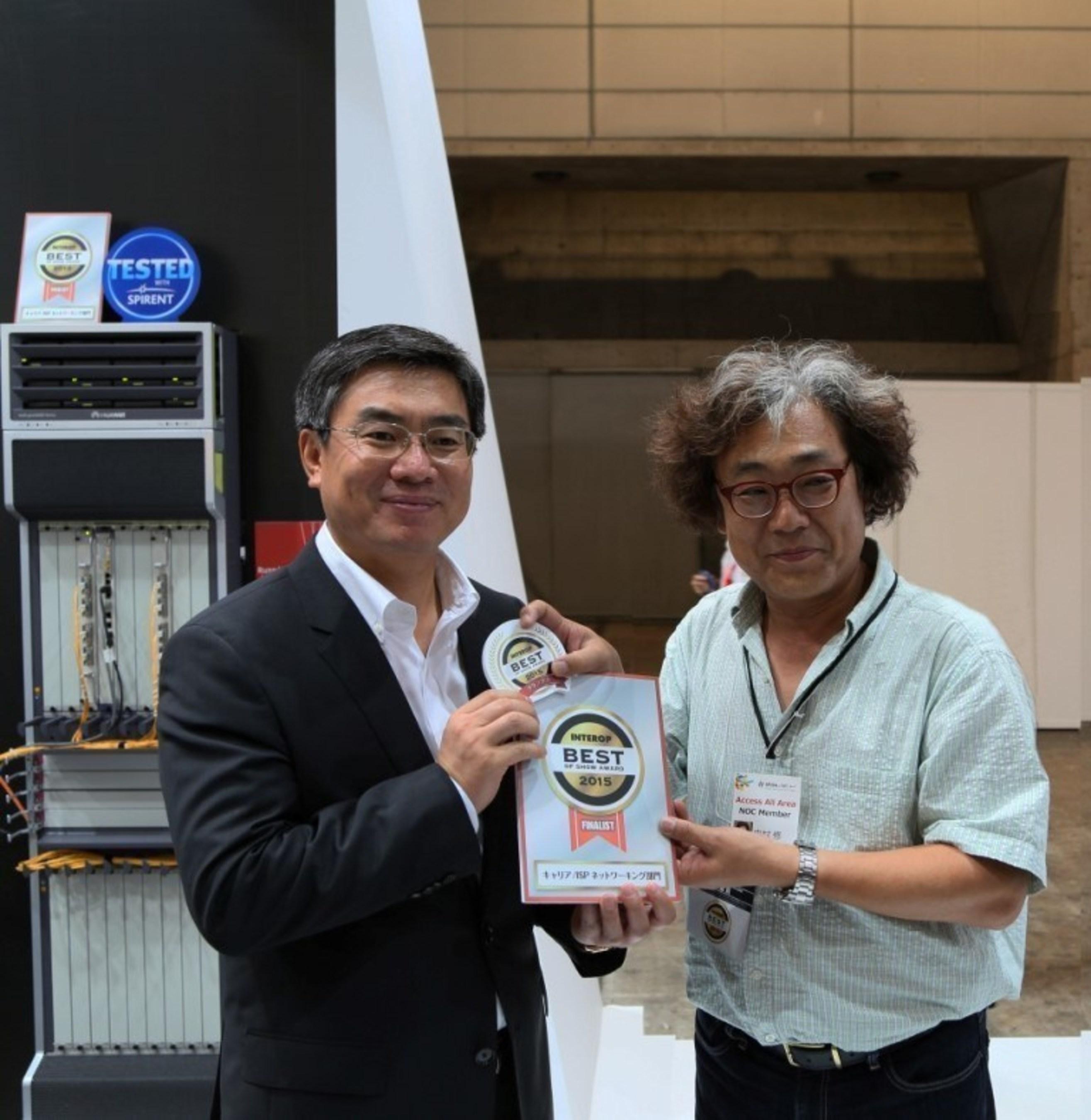 Huawei recibe el premio Best of Show Awards en Interop Tokyo 2015