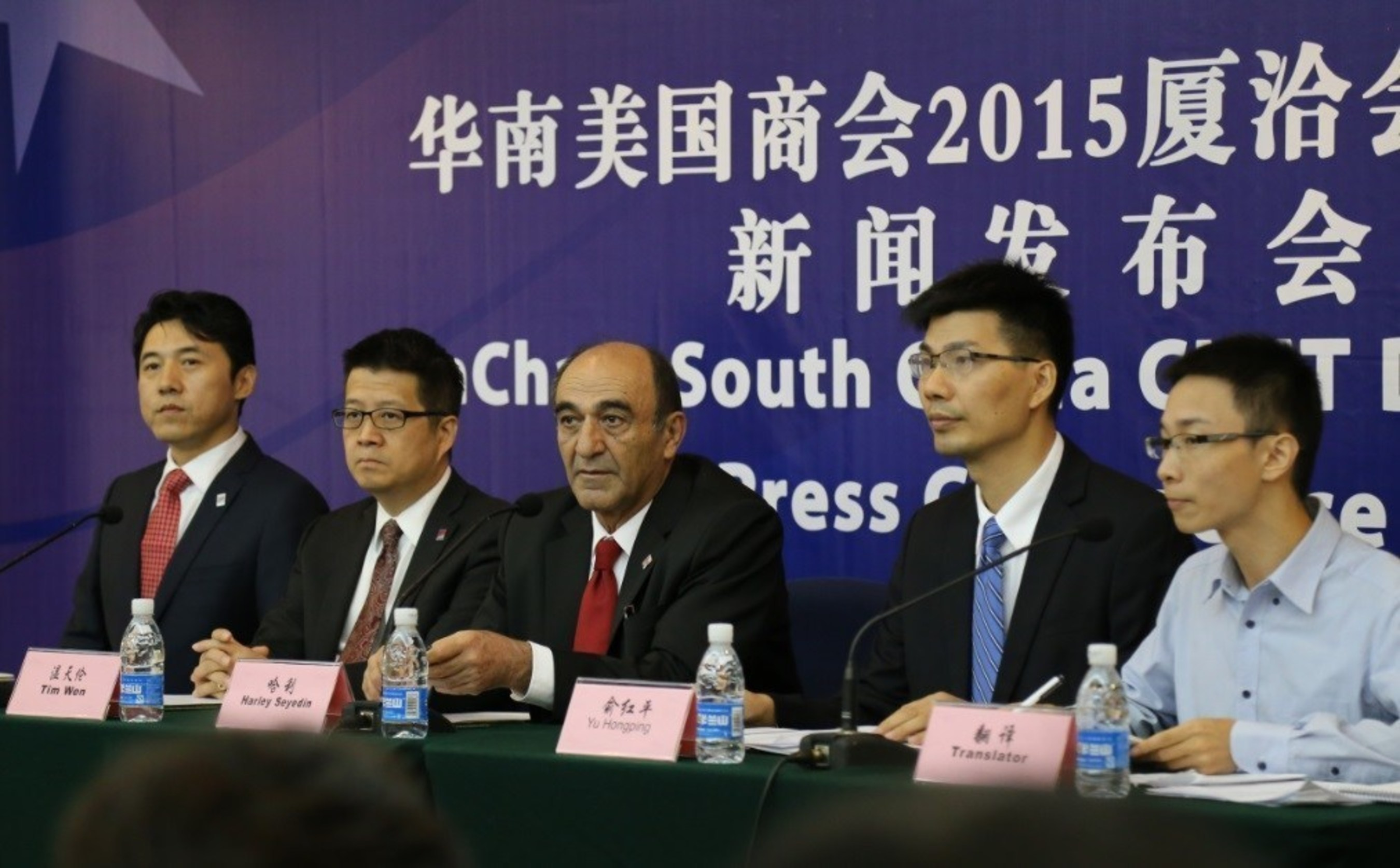 AmCham South China CIFIT Press Conference