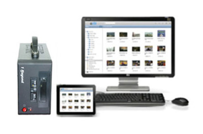 1 Beyond's integrated archiving and media management solution.  (PRNewsFoto/1 Beyond)