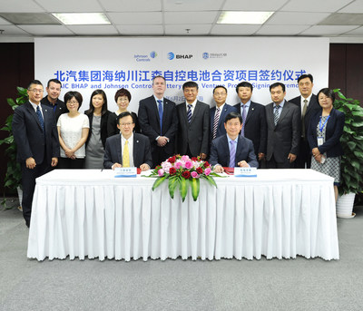 Johnson Controls forms joint venture with Binzhou Bohai Piston Co., to add capacity to meet growing demand for fuel efficient technology in China. By 2020, 50 percent, or about 15 million new vehicles will be equipped with start-stop functionality in China, saving an estimated 1.2 billion liters of gasoline per year. At full capacity, the more than $200 million USD plant will employ 650 people who will manufacture both conventional flooded and absorbent glass mat (AGM) battery technologies.