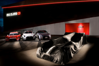 Nissan To Unleash GT-R In Bid To Win At Le Mans (PRNewsFoto/Nissan) (PRNewsFoto/Nissan)