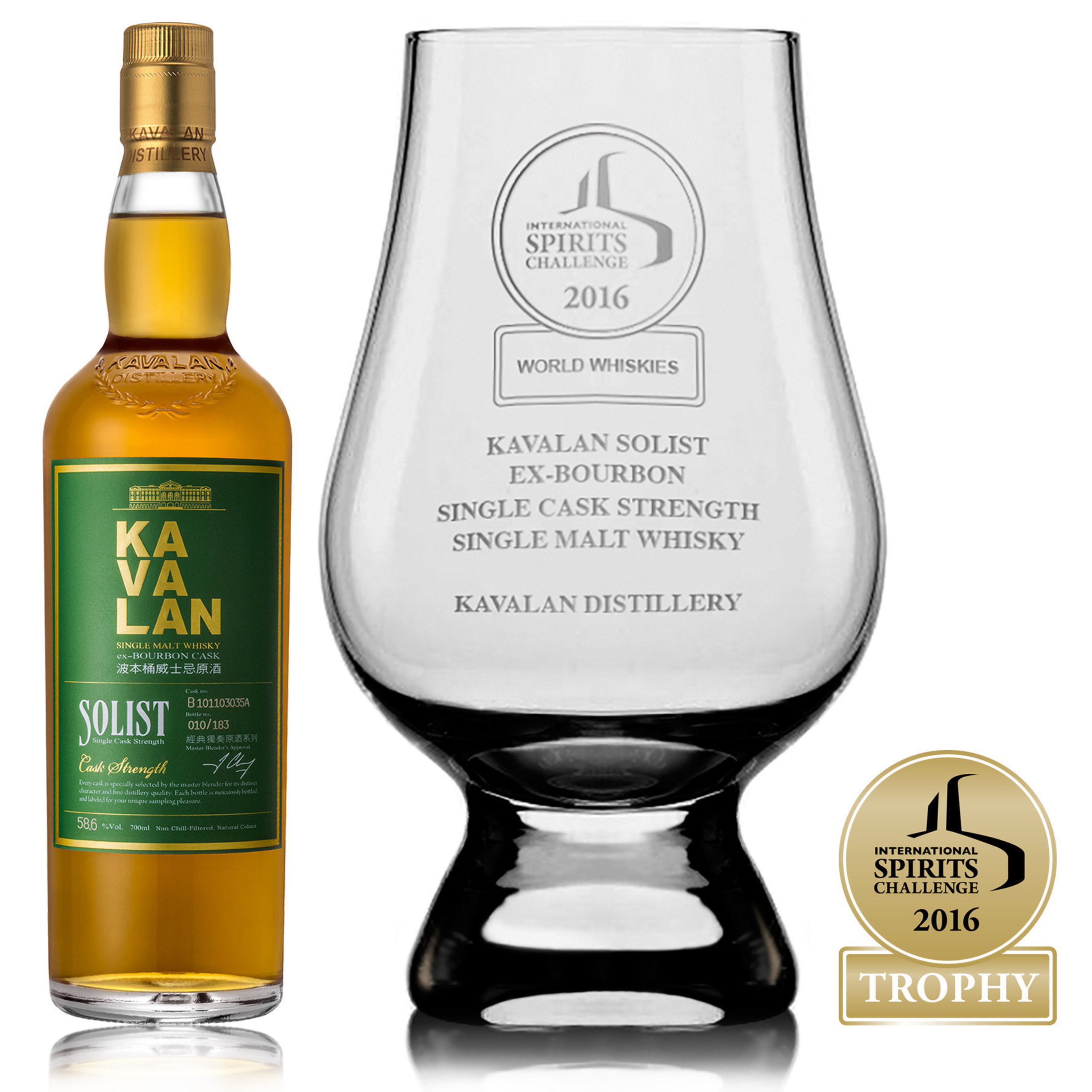 Kavalan Solist Ex-Bourbon Single Cask Strength wins 2016 ISC Trophy