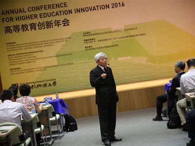 Professor Youmin Xi, executive president of XJTLU, elaborates on higher education innovation