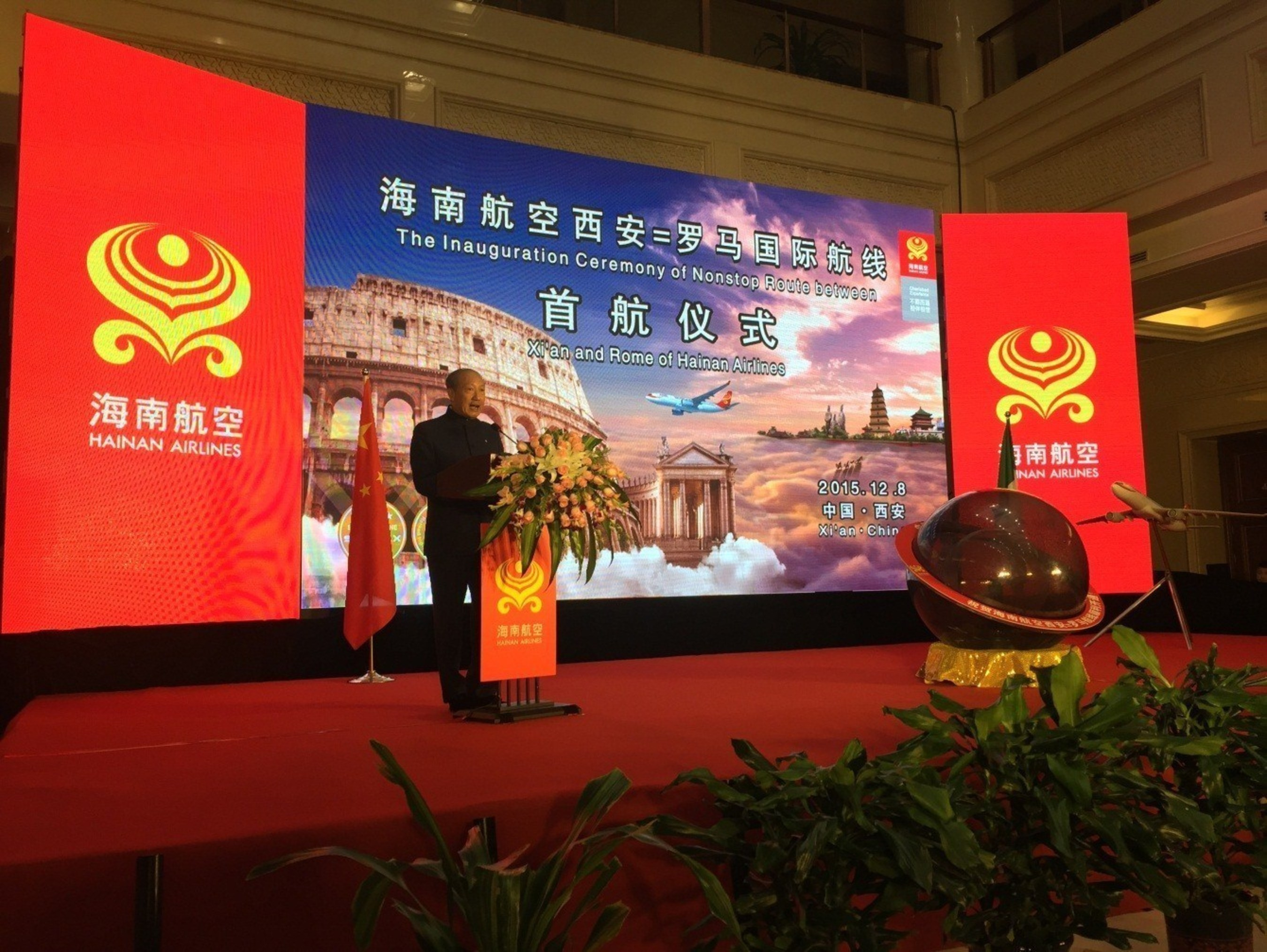 Hainan Airlines chairman Chen Feng delivers a speech at the inaugural ceremony