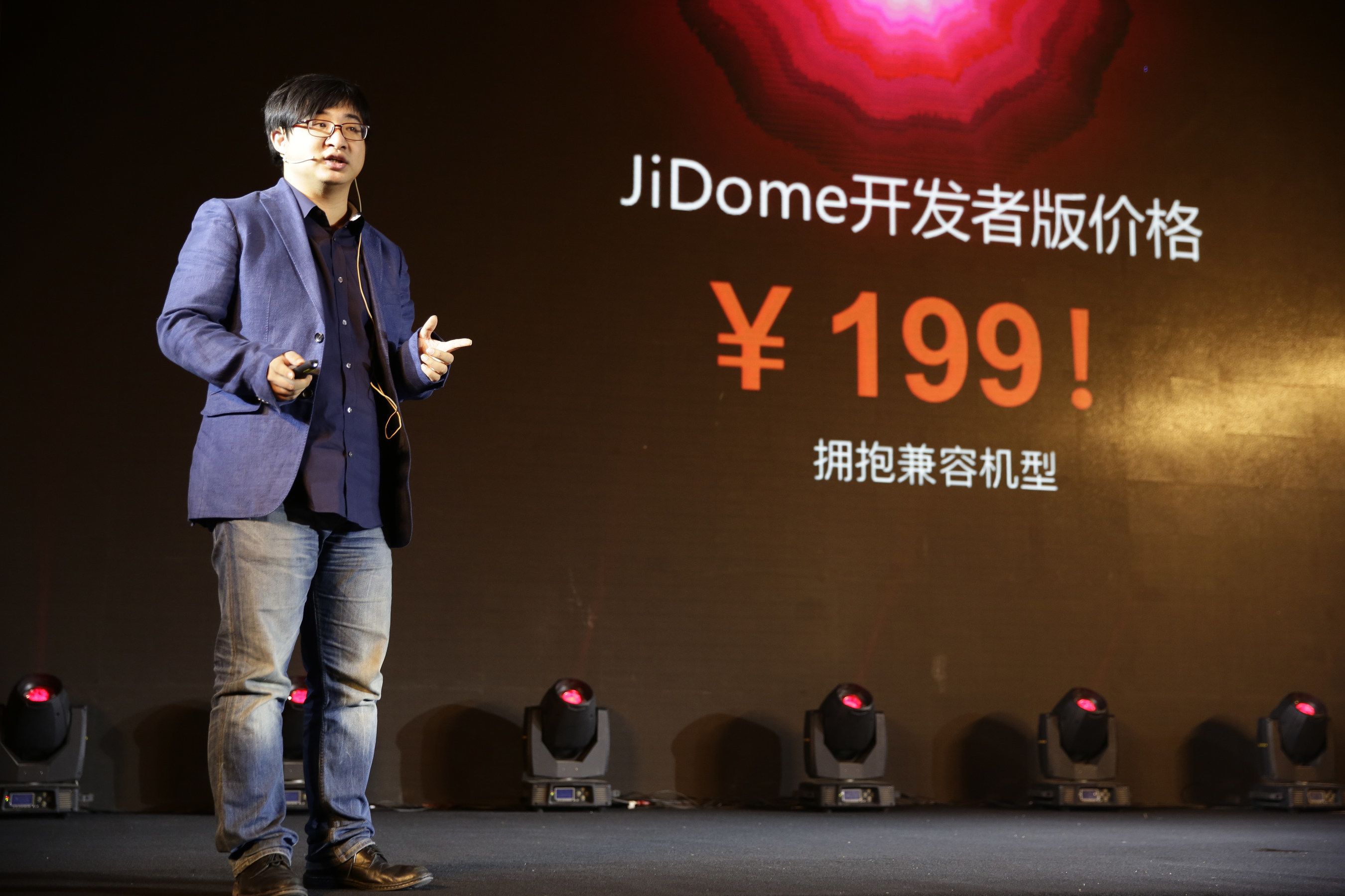 The GearVR-like product launched by FiresVR is priced at RMB199