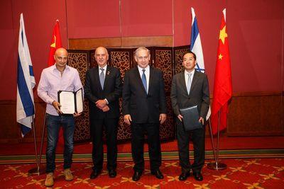 Left to right, David Leb (Founder and CEO of Eco Wave Power), Mr. Matan Vilnai (Israel's Ambassador to China), Mr. Benjamin Netanyahu (Israel PM), and Mr. Sun