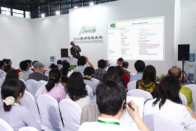 Asian Starch Conference 2015 Opens in June