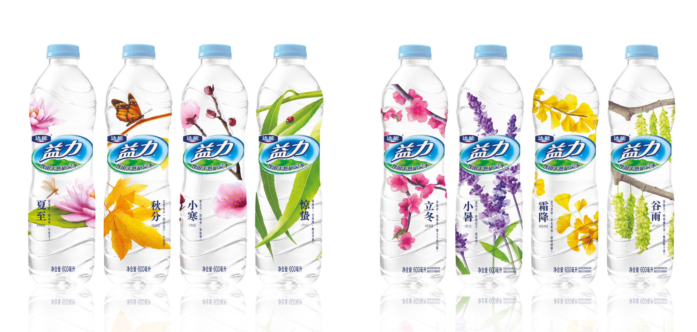 YILI Limited Edition Packaging: Feel the Nature -    Design: Brandimage (Singapore)