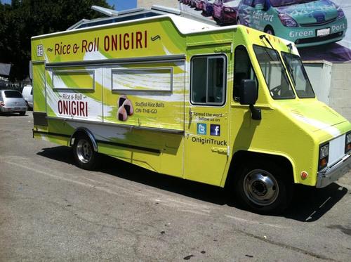 Rice & Roll Onigiri Food Truck.  (PRNewsFoto/Fuji Foods)