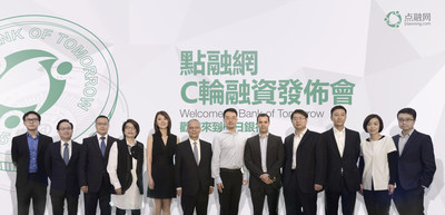 "Dianrong Completes C-round Funding of US$207 Million Investment Led by Standard Chartered Bank to Jointly Create ""Bank of Tomorrow"""