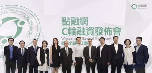 Dianrong Completes C-round Funding of US$207 Million Investment Led by Standard Chartered Bank to Jointly ...