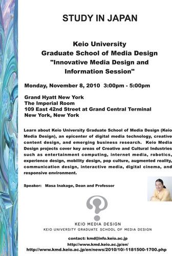 Keio University Graduate School of Media Design 'Innovative Media Design and Information Session'