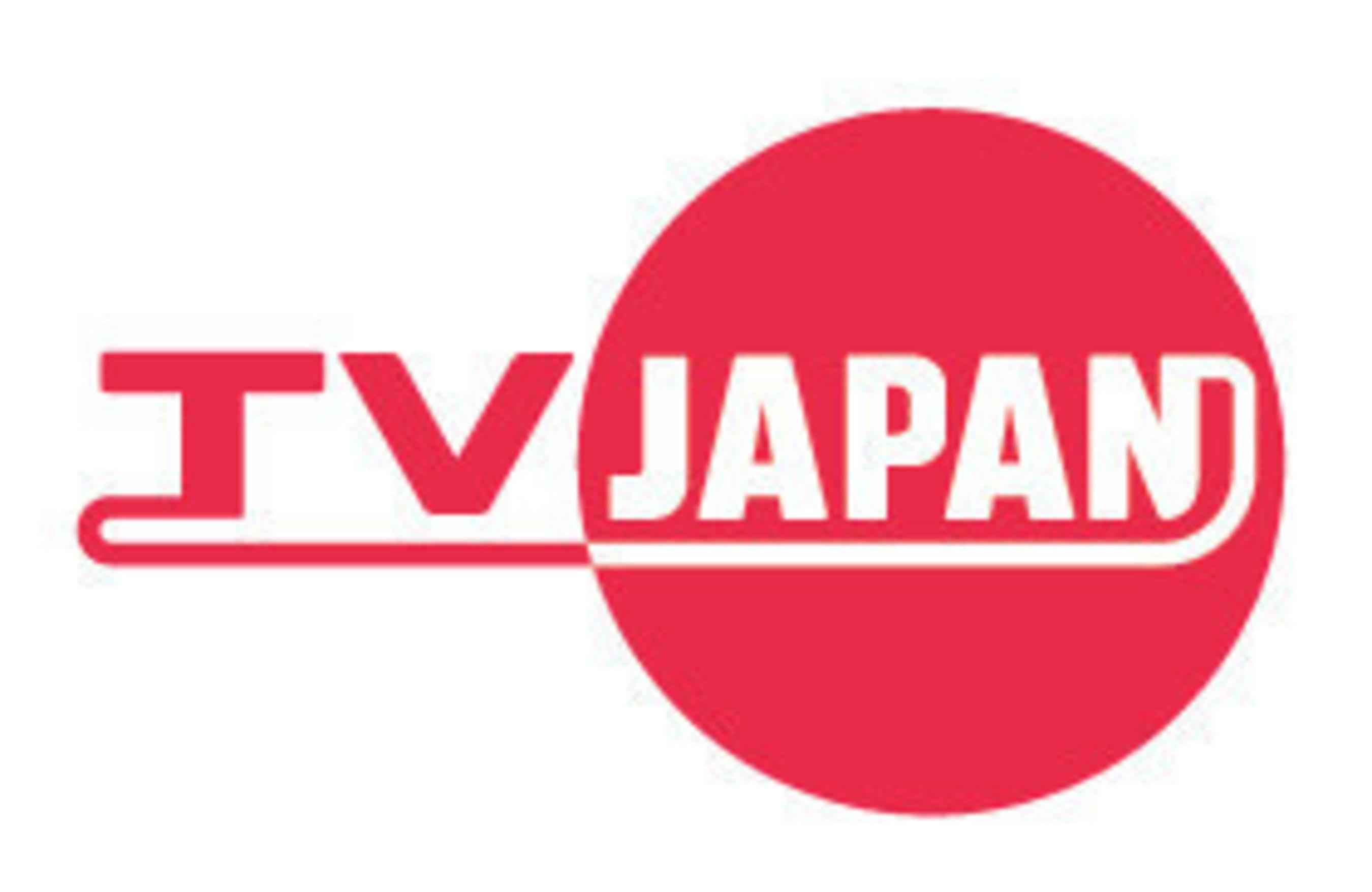 Tv japan Nude Photos 94