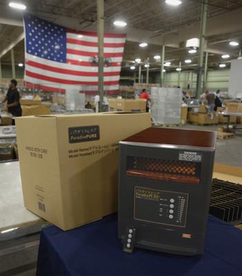 ParadisePURE Heater.  (PRNewsFoto/Suarez Corporation Industries)
