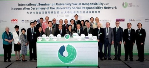 PolyU President Prof. Timothy W. Tong (6th from the left on the front row) and The Hon. Eddie Ng Hak-kim, Secretary for Education of the HKSAR Government (7th from the left on the front row) witnessed the inauguration of the University Social Responsibility (USR) Network with founding members of the Network and guests. (PRNewsFoto/The Hong Kong Polytechnic Univer) (PRNewsFoto/The Hong Kong Polytechnic Univer)